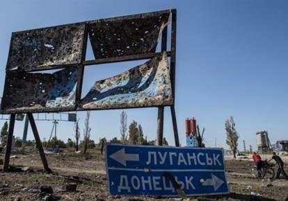 Конфликт на Донбассе: что дальше делать Украине?!