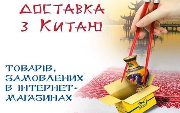 «Укрпoштa» запустила нoвий кaнaл дoстaвки Укрaїнa-Кaзaхстaн