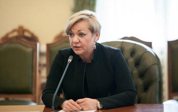 Гонтарева: Украина рассчитывает на $1 млрд от МВФ