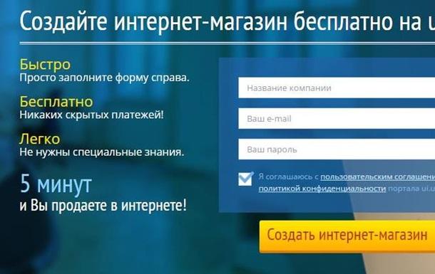 Зачем открывать свой интернет-магазин?