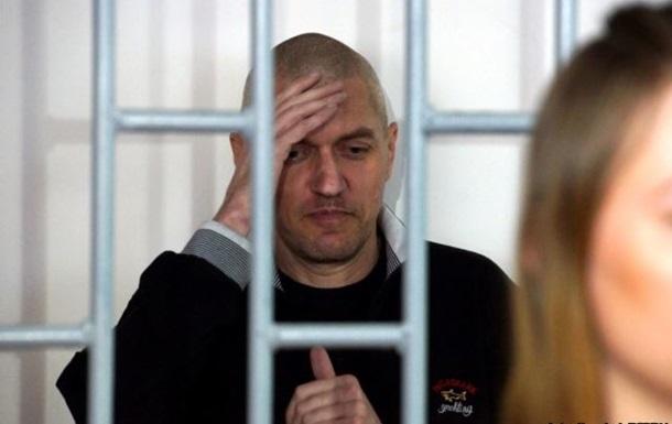Киев направил России запрос о выдаче Клыха