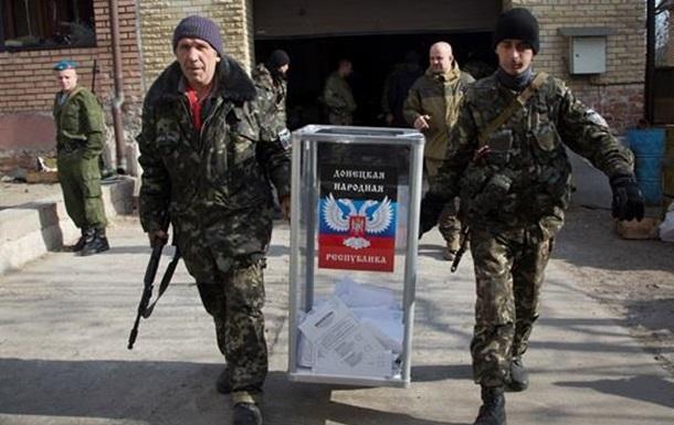 У  ДНР  вже готуються до виборів