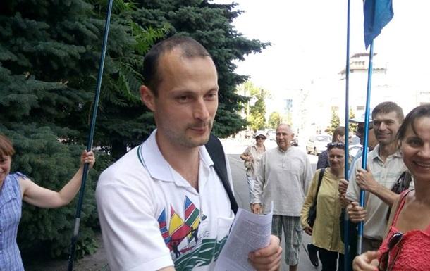 В Киеве отпустили скандального активиста, бывшего в розыске