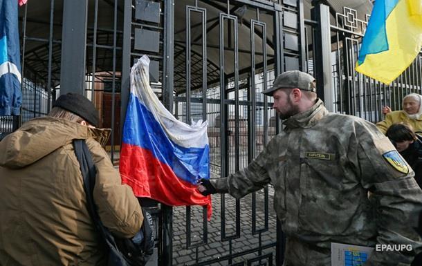 Москва обвинила Киев в плохой охране посольства