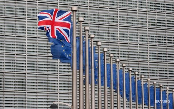 У Нідерландах пропонують провести референдум про вихід з ЄС