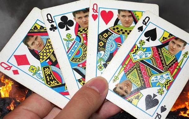 Президентский дамский покер