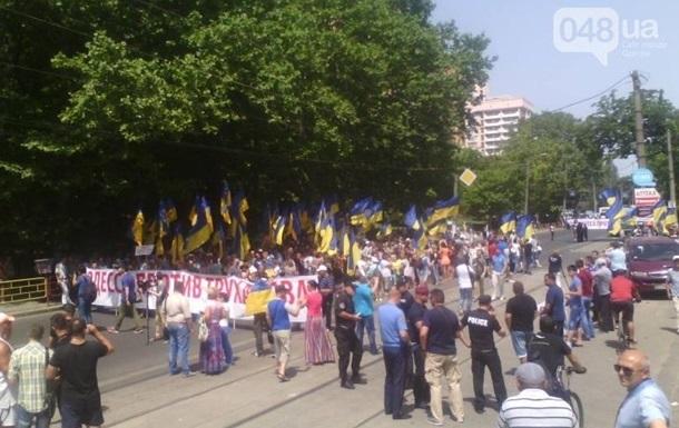 Бизнес просят не свозить в Одессу проплаченных митингующих