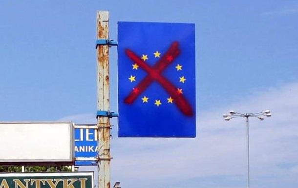 Пока Европа