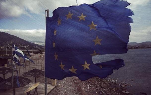 Евросоюз – все!