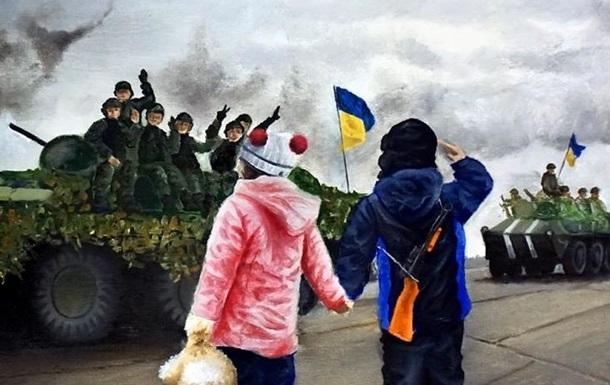 Війна дитячими очима. Лілія Дорошенко