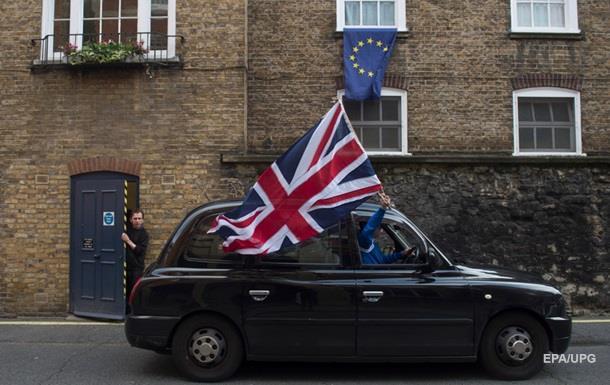 Итоги 24 июня: Выход Британии из ЕС, демобилизация