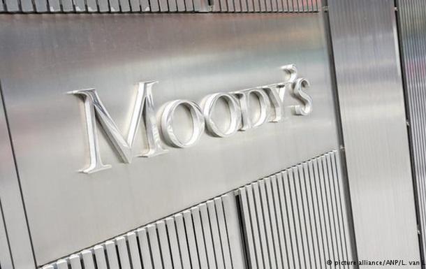 Moody s понизило кредитный рейтинг Великобритании