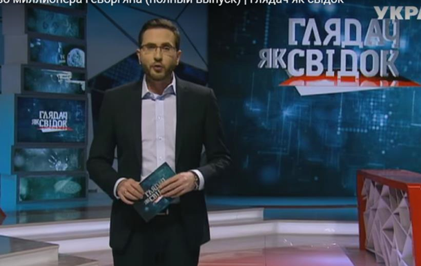 Хто приспав совість ТРК Україна?