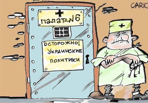 Рада требует от Вселенского патриарха отделить УПЦ от Московского патриархата