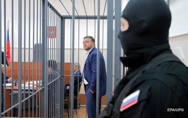 Российского губернатора-взяточника арестовали на два месяца