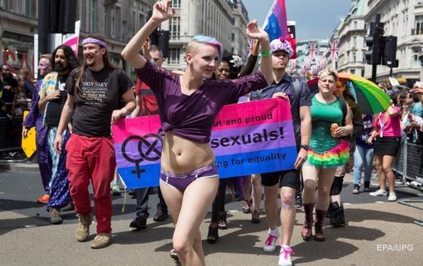 Сайт геев винницы фото 310-136