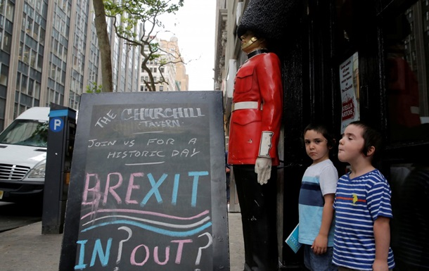 ЕС разъяснил, как будет происходить выход Британии