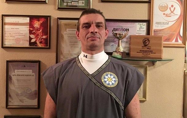В Киеве на Дне йоги умер массажист