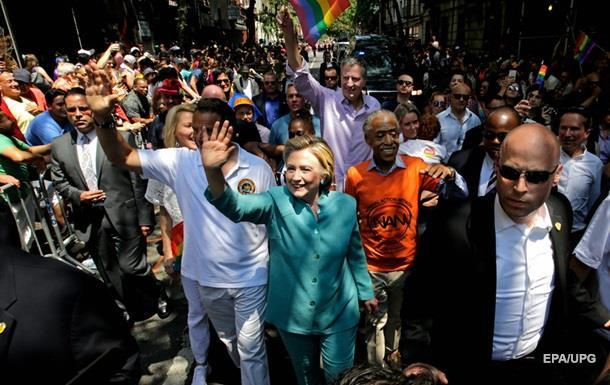 Клинтон приняла участие в гей-параде