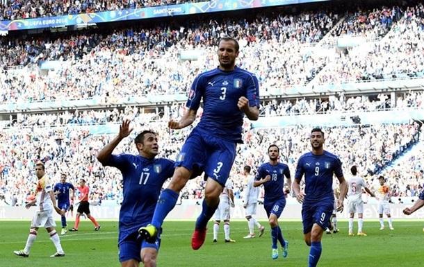 Италия выбивает Испанию с Евро-2016