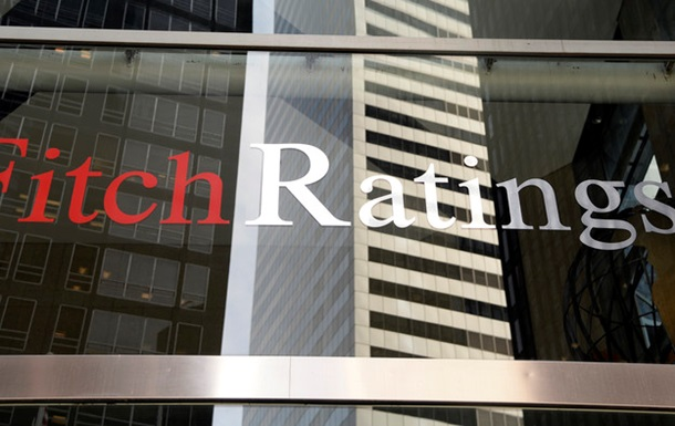 Fitch снизило кредитный рейтинг Великобритании
