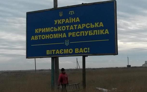 Татарская автономия