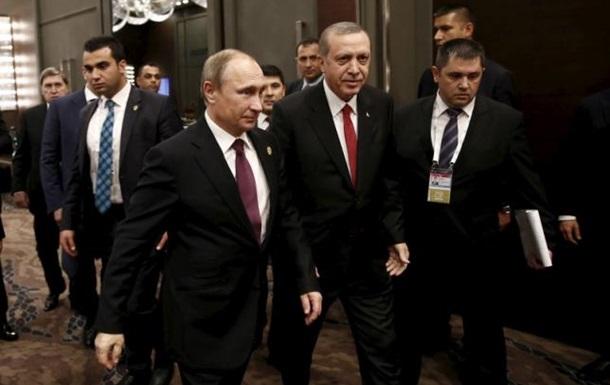 ЗМІ: Анкара спростувала вибачення Ердогана за Су-24