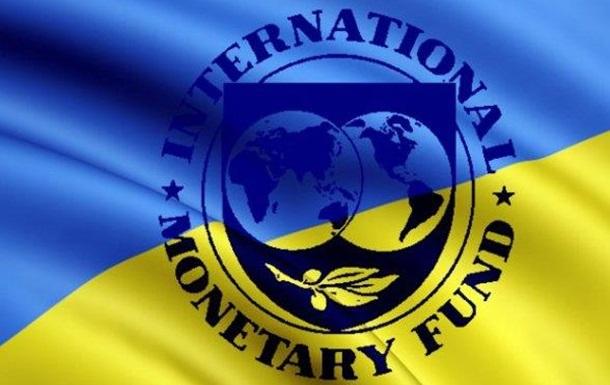Співробітництво України з МВФ: де результати?