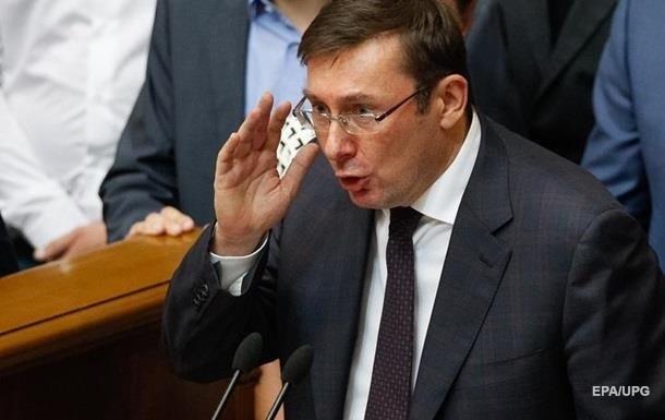 Луценко: Онищенко создал преступную группировку