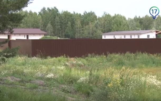 Ляшко бесплатно получил участок под Киевом - СМИ