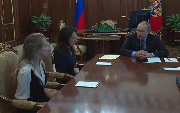 Вдова погибшего в АТО журналиста стала судьей Верховного суда РФ