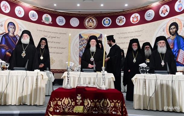 Ровня Африке. Украина и Всеправославный собор