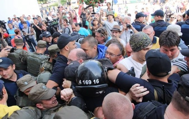 Драка на митинге в Одессе