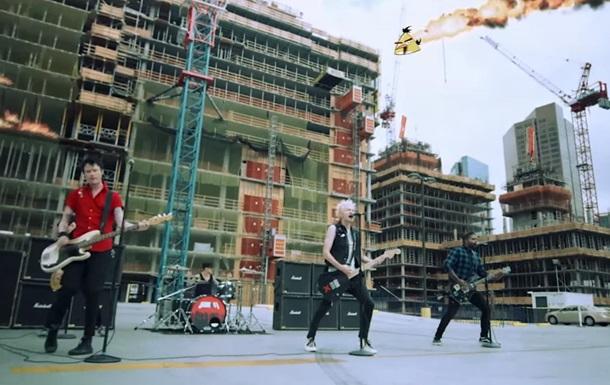 Sum 41 выпустили клип с ягодицами Кардашьян