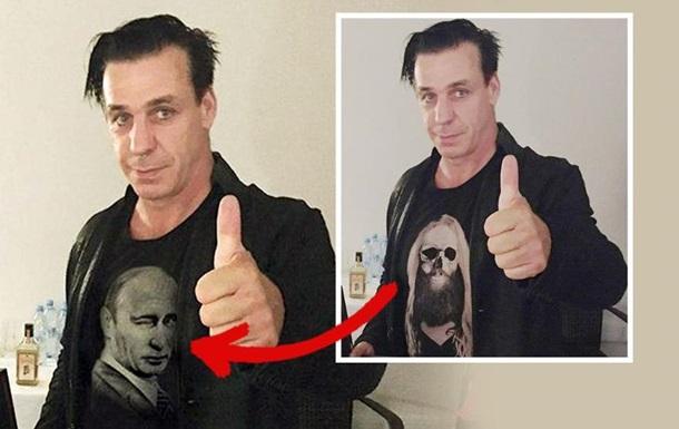 Солист Rammstein Я стал жертвой путинской пропаганды