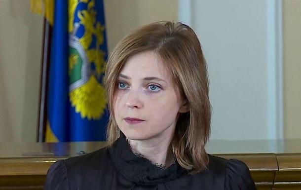 У Криму відповіли ООН щодо заборони Меджлісу