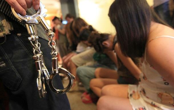 Україна потрапила в групу ризику з торгівлі людьми