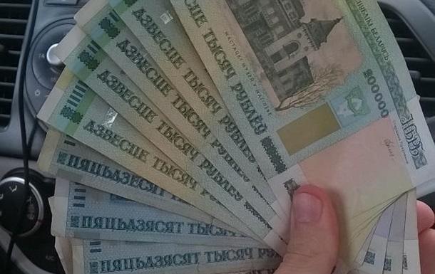 Беларусь избавляется от нулей на банкнотах