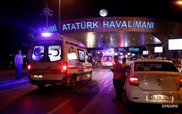 Теракт в Стамбуле: задержаны 24 подозреваемых