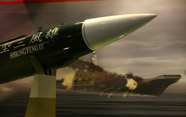 Тайваньский корабль ошибочно выпустил ракету по Китаю