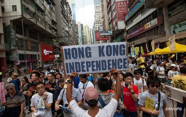 В Гонконге прошли массовые демонстрации