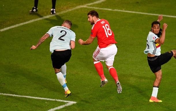 Уэльс красиво обыгрывает Бельгию и выходит в полуфинал