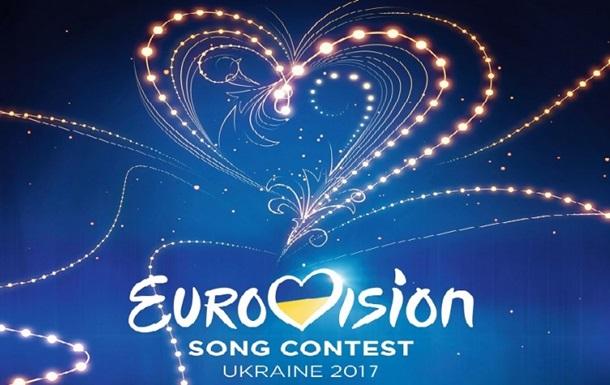Харьков тоже желает принимать «Евровидение-2017»
