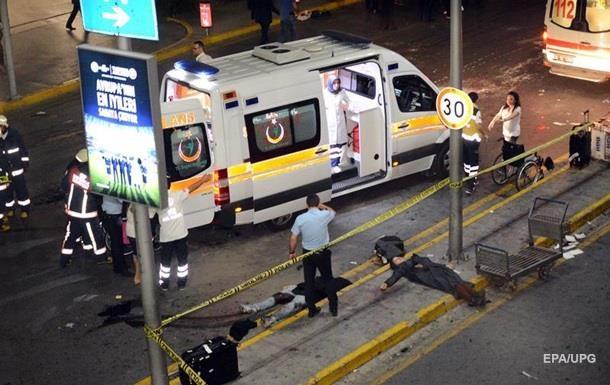 Теракт в Стамбуле: задержаны около 20 членов ИГ