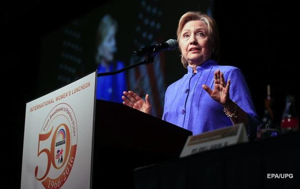 Клинтон три часа допрашивали в ФБР