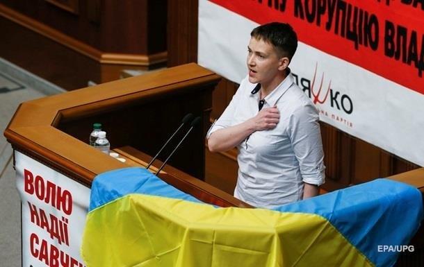 Савченко погодилася б очолити Міноборони