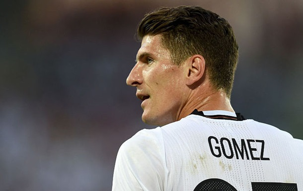 Гомес больше не сыграет на Евро
