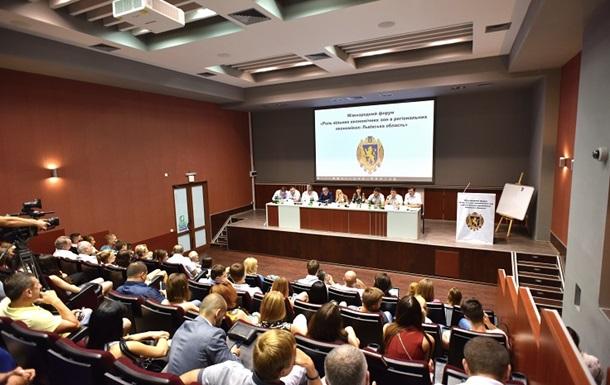 На Львовщине предлагают создать свободную экономическую зону