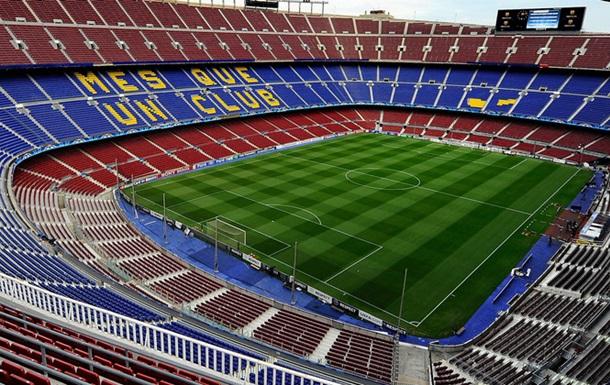 Суд обязал Барселону выплатить 47 млн евро