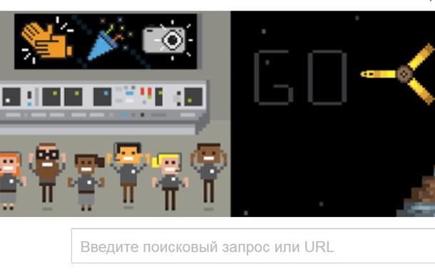 Google создал дудл в честь Juno, достигшей Юпитера